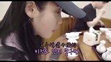 李知恩台北吃播记,吃饭吃得很香的iu!
