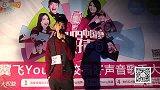 2015天翼飞Young校园好声音歌手大赛-上海赛区-JR028-张义勇-月半小夜曲