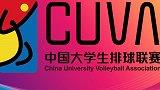 CUVA大学生排球联赛男排陕师大SV吉林大学集锦