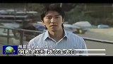 末日联播 121221 iu最酷榜[www.aimixian.com][搞笑精选二4]