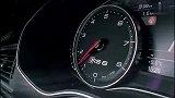 2014全新奥迪Audi_RS6_Avant官方展示(560HP_700NM_0-100_3_9s)
