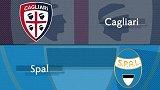 卡利亚里VS斯帕尔前瞻:撒丁岛人剑指胜利