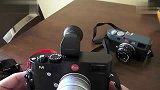 数码-20130316-富士X100s,徕卡M 240,徕卡ME和索尼RX1点评