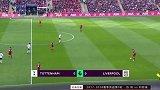 《经典回眸》第120期:凯恩传射神发挥!热刺4-1大胜利物浦