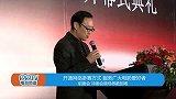 第四届中国国际微电影节(开幕式资讯)