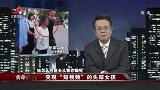 """江西卫视传奇故事-20191210-突现""""短视频""""的失踪女孩"""