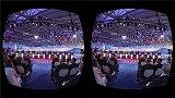 VR直播美国大选