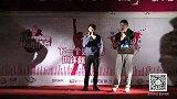 2015天翼飞Young校园好声音歌手大赛-上海赛区-JD060-何柏鸿-老男孩