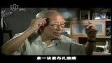 大师-20111225-赵丹上集