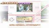 薄樱鬼DS版游戏PV