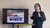 「百秒侃车」新车上市就优惠,英菲尼迪QX50怎么样?