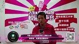 2015天翼飞Young校园好声音歌手大赛-上海赛区-HL326-张祺沛-趁早