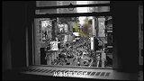 魔境仙踪(中文版IMAX宣传片)