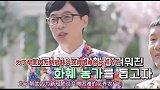 RM:刘在石接受捧花挑战,并指定李光洙曹世镐为下一传递人