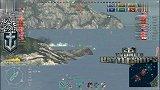 【战舰世界欧战天空】米哈伊尔库图佐夫与贝尔法斯特的烟雾战