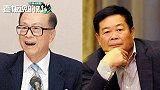 李泽钜错卖腾讯股票,李嘉诚无缘世界首富!曹德旺却有别的看法?