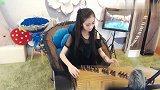 美女主播米苏,古筝弹奏《牵丝戏》,原唱:银临、Aki阿杰。