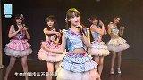 SNH48 剧场公演-20170901- 《勇敢的心》