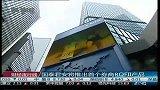 国泰君安将推出首个券商RQF2产品