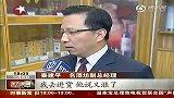 酒商控量保价加剧涨势茅台一年涨六成-12月1日