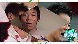 日本奥运选手疑似早年拍GV