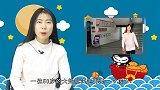 50岁高龄大妈为养老拼3胎,称北京4套房