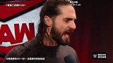 WWE RAW第1383期(原声中字)