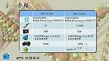 数码-新渴望VT+T329t深度评测!!