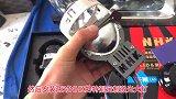 成都雷克萨斯LX570改装激光大灯 LX570升级4透镜
