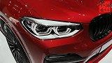 2020宝马 BMW ALPINA XD4,颜值爆表
