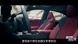 雷克萨斯ES是加速最慢豪华车,为什么推荐?