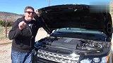 SUV推荐专区-20141117-汉兰达 QX80 对决 揽胜 杜兰戈