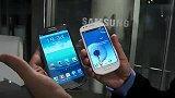 Galaxy S III mini上手 对比GS III