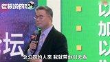 "NCR高管大赞""二维码"":中国非常了不起,可以说领先了国外!"