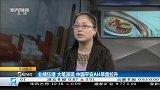 业绩狂增大笔派现 中国平安AH早盘拉升