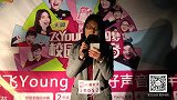 2015天翼飞Young校园好声音歌手大赛-上海赛区-JR052-寿悦轩-记得