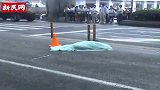 高平路汶水路,老太被卡车撞倒身亡-7月14日