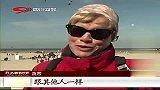 """旅游-法国贝尔克风筝节各种""""奇葩""""迎风起舞"""