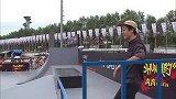 CX极限赛-13年-CX OPEN2013总决赛滑板国际组全程-全场