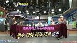 RM各种爆笑名场面一李光洙:用我的嘴,堵住你成功的大门