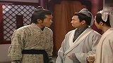 项少龙见到了韩非子和李斯,一句话吓的李斯急忙辩白