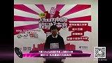 2015天翼飞Young校园好声音歌手大赛-上海赛区-HL182