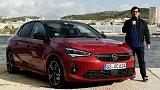 全新欧宝Corsa GS-Line基于CMP平台打造