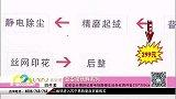 苏宁易购-佳能SX510
