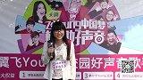 2015天翼飞Young校园好声音歌手大赛-上海赛区-zf053-高歌-江南