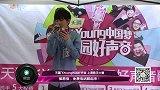 2015天翼飞Young校园好声音歌手大赛-上海赛区-JR002-黄冰熠-彩虹