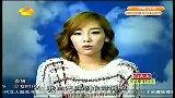明星八卦-20121012-《I.AM》记录群星梦想人生