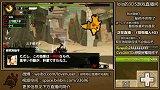MH4G直播录像8