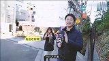日本女高中生背LV的背后真相!20岁女生92%拥有LV数据惊人!