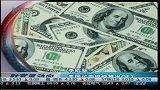 李稻葵:美国可能很快推出QE3